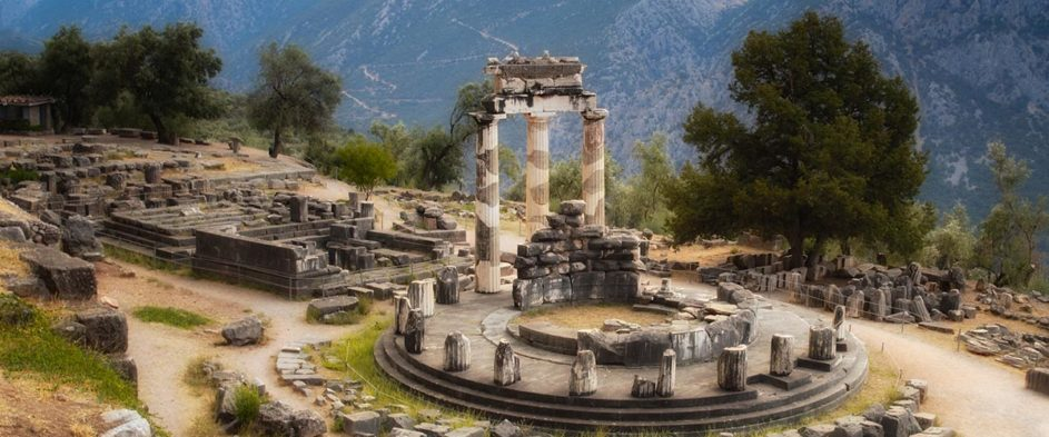 The Tholos temple at Delphi.