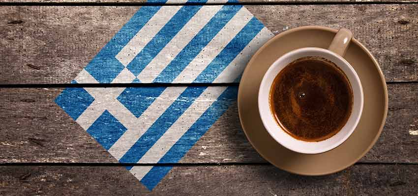 Have a cup of Greek coffee in Kolonaki Athens